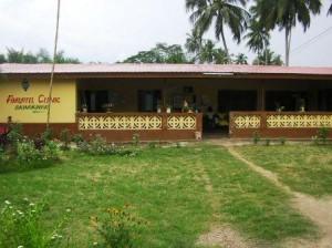Akwakwaa Clinic Front View